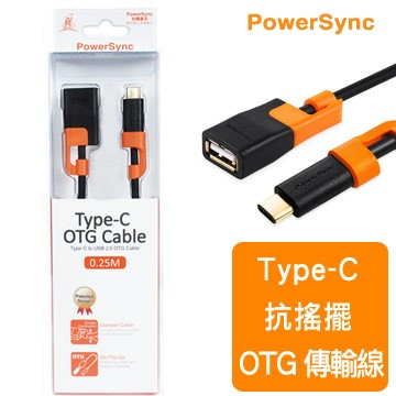 Powersync USB Type C to USB Female OTG (CUBCEART0002)