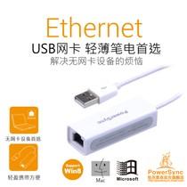 Powersync USB 2.0 to Lan Kabel Adaptor (USB2-A100ENET09)