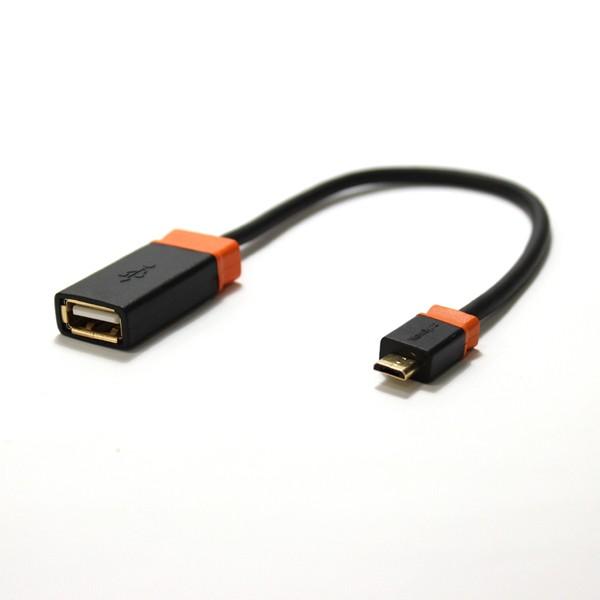 Powersync USB2-KROTG0180 USB2.0 Female to Micro USB OTG Cable