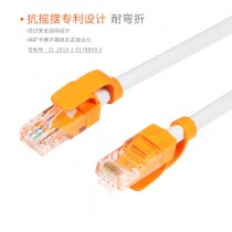 Powersync Cat. 5e UTP network cable  3M ( CLN5GAR8030)