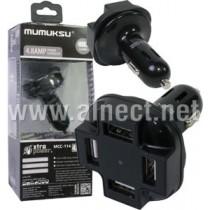 Mumuksu 4-USB Port Car Adaptor (MCC-114)